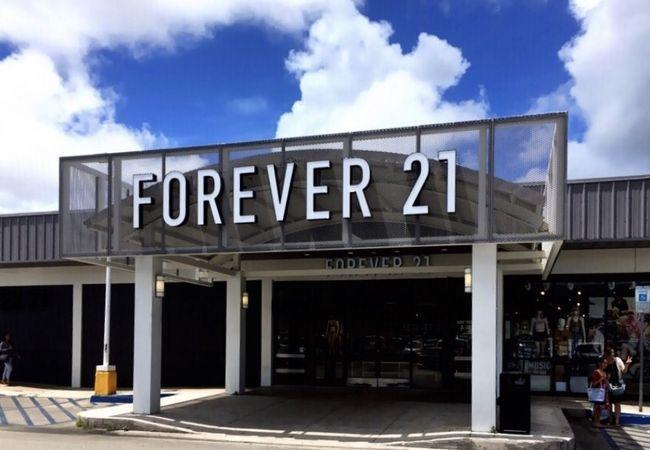 フォーエバー21 (グアム プレミア アウトレット店)