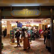 アンバサダーホテル内のディズニーショップ