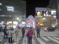 広島市のツアー