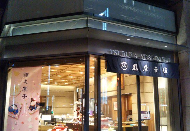 鶴屋吉信 TOKYO MISE