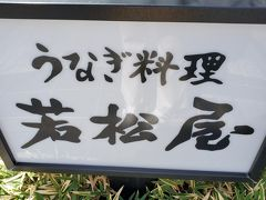 柳川・大川のツアー