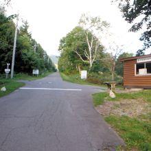 菅平牧場(料金所)