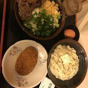 香川名物の美味しいうどんが食べられます