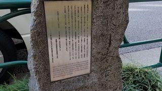 斎藤月岑居宅跡 (生誕の地)