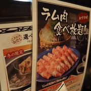 生姜鍋に出会えました