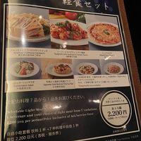 サンセットラウンジの選べる軽食セット
