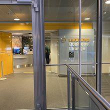 ルフトハンザ航空ビジネスラウンジ (デュッセルドルフ空港)
