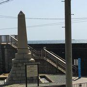 日本最初の海水浴場