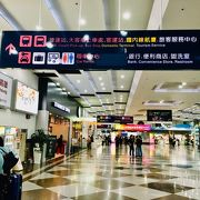 台湾南部の商都・高雄の空の玄関です