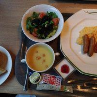 朝の洋食コース