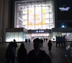 札幌ステラプレイス