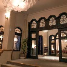 Unwind Hotel & Bar Otaru