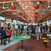 シンガポールに数ある中でも一番(?)有名なフードセンター