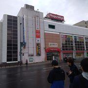JR小樽駅の真ん前にあってアクセスは抜群