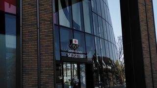 昨年オープンした日本オリンピックミュージアムは新型コロナウィルスの影響で休館が延長になっています