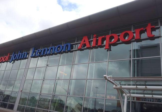 リバプール ジョンレノン国際空港 (LPL)