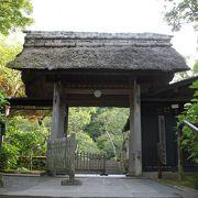 「縁切り寺」と呼ばれたお寺