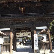 景勝地からすぐそばののどかな神社