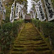 鎌倉で最も古いお寺
