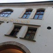 ホフブロイハウス