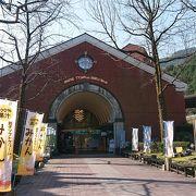 別子銅山産業遺産のテーマパークみたいですが、温泉もあって道の駅みたいです