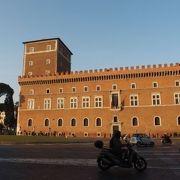 ムッソリーニが演説した建物