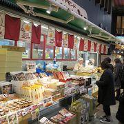 近江町市場を実感できました