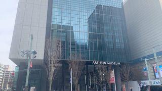 5年ぶりにリニューアルオープンした旧ブリジストン美術館