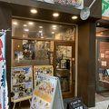 大街道のなかの淡路島カレーとオムライスの店
