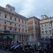 ローマの一等地にある広場