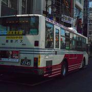 都内西部の南北の移動に便利なバスでした。