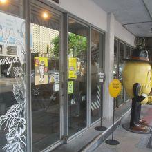 マンゴタンゴ (サイアムスクエア店)