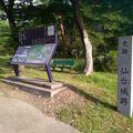 写真:仙台城大手門脇櫓