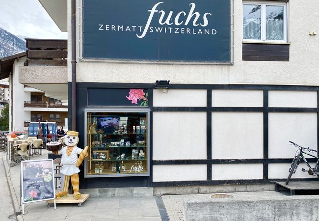 Fuchs Bistro and Bakery