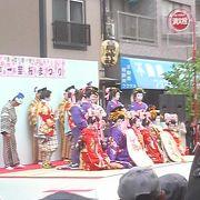 一葉桜祭り