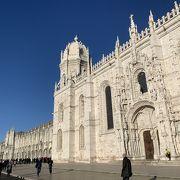 リスボンを代表する世界遺産