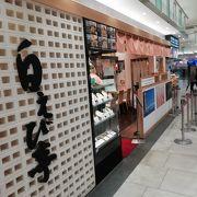 天ぷら最高
