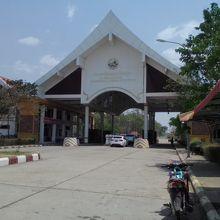 ラオス国境 (カンボジア国境)