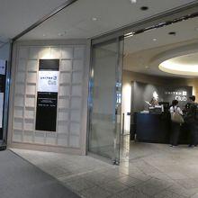 ユナイテッド クラブ ラウンジ (成田空港)