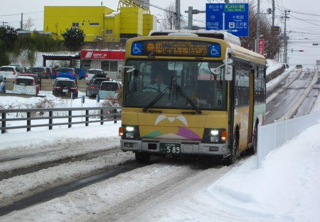 三沢市街観光に最適な交通 ~ みーばす・三沢市コミュニテイバス