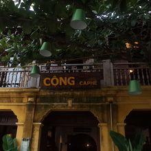コンカフェ