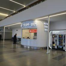 市バスの切符売り場