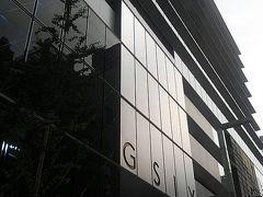 銀座・有楽町・日比谷のツアー