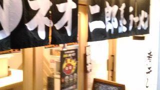 中野屋らーめん THE JIRO 阪急茨木市駅前店