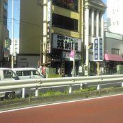 大鳥神社から、目黒駅へ