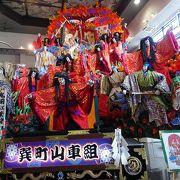 祭用の巨大な山車が飾られている展示は、必見!