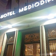 ホテル メディオディア