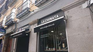 ラ チナータ (ソル店)