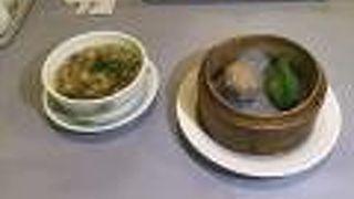 中国料理 龍皇