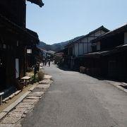 古い街並みが続き、味わいのある観光地